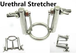 Wholesale Stainless Steel Penis Urethral Stretcher Exploration Plugs BDSM Bondage Torture Gear Device Adult Sex Toys for Men SMGC
