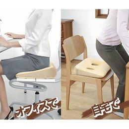 Computer Chair Seat Cushion computer chair cushions online | computer chair cushions for sale