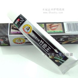 Wholesale Toothbrush for free Good quality Whitening Bamboo charcoal toothpaste g black dentifrice Bamboo salt toothpaste dental cream