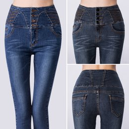 Cheap Vintage High Waisted Skinny Jeans | Free Shipping Vintage ...