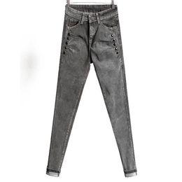 Cheap High Waist Jeans Online | Cheap High Waist Skinny Jeans for Sale