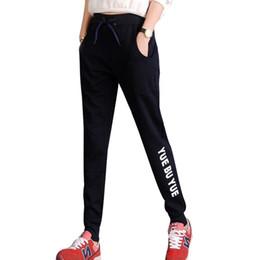 Discount Women S Black Plus Size Cargo Pants | 2017 Women S Black ...