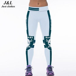 Tall Running Leggings Online   Tall Running Leggings for Sale