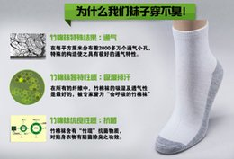 Wholesale Man Socks Stockings House Sock Stocking Embroidery Logo Thai Quality Best