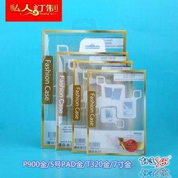 7 8 10 caso del ipad de 12 pulgadas Caja plástica universal de las cajas al por menor de la PU de la PC de la tableta del paquete del PVC del plástico para el ipad 3 4 ipad 6 mini 7.9 9.7 pulgadas