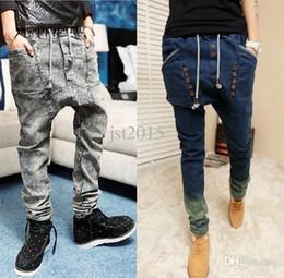 Mens Skinny Drop Crotch Jeans Online | Mens Skinny Drop Crotch ...