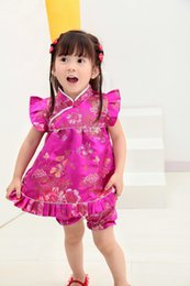 Wholesale sell chi pao chinese nations girl dress kids dress tang suit exhibition suit