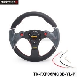 Tanksy- Новый МОМО 320MM Желтый ПВХ Sport Spoke автомобилей Спортивный руль Carbon Firbre + Звуковой сигнал Кнопка TK-FXP06MOBB-ил-P