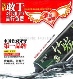 Wholesale Bamboo charcoal teeth whitening black toothpaste scouring insect resistant eat by moth