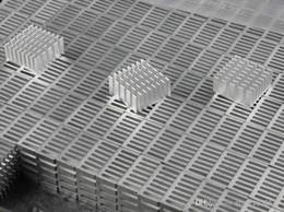 1000шт Алюминий 20X20X10mm ИК LED охлаждения Cooler радиатора радиатора