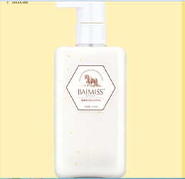 Wholesale Horse oil hydrating body lotion skin whitening body lotion moisture body lotion perfume ml best skin care in autumn winter