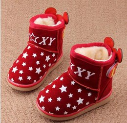 Boys Size 11 Snow Boots Online | Boys Size 11 Snow Boots for Sale