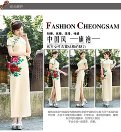 Wholesale Silk flower dress Cheongsam dress short sleeve Long cheongsam Silk Qipao Dress