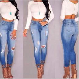 High Waist Skinny Jeans For Women Online | High Waist Skinny Jeans ...