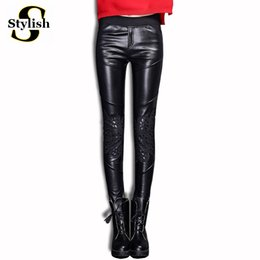 Cheap Plus Size Leather Skinny Jeans | Free Shipping Plus Size