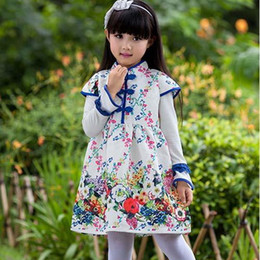 Best Wholesale Clothing Websites | Fashion Clothes