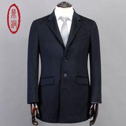 Discount Mens Car Coat | 2017 Mens Car Coat on Sale at DHgate.com