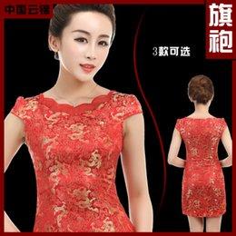Wholesale Brocade dress laceNanjing specialty brocade cheongsam wedding cheongsam girlfriend birthday gift to send brocade brocade clothing gifts