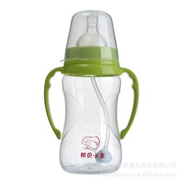 Wholesale BP1023 pp wide mouth bottle with handle ml automatic slip waist maternal Agent