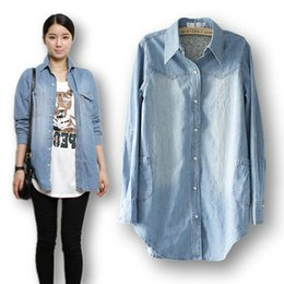 Discount Denim Shirt Jacket Women | 2017 Denim Shirt Jacket Women ...