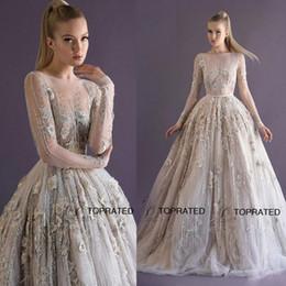 Discount Transparent Wedding Dresses Sequin | 2017 Transparent ...