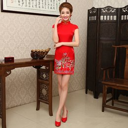 Wholesale Short Chinese Traditional Sheath Summer Cheongsam Dresses Red Simple Wedding Dresses Classic Embroidery Chirpaur Cheap New