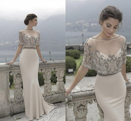 Wholesale 2016 Shiny Tarik Ediz Ivory Evening Dresses With Jackets Wraps Special Occasion Formal Gowns Sheath Backless Spring Vestidos Prom Dresses