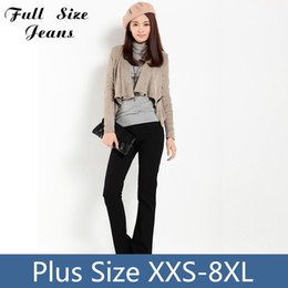 Extra Long Jeans Women Online   Extra Long Jeans Women for Sale