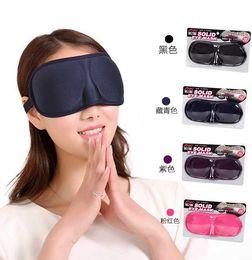 Wholesale 300pcs Travel Sleep Rest D Sponge EyeShade Sleeping Eye Mask Cover Patch Blinder for health care