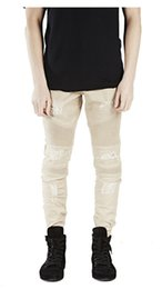 Skinny Khaki Pants Mens Online | Skinny Khaki Pants Mens for Sale