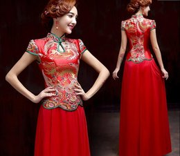 Wholesale Hot Sale Luxury and Elegant Women Lace Silk Slim Chinese Long Cheongsam Dress Improved Red Short Sleeve Bridal Dress