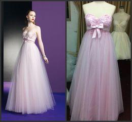 Discount Beautiful Open Back Evening Gowns | 2017 Beautiful Open ...