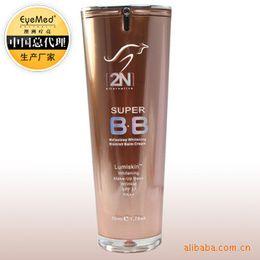 Wholesale 2PCS n Super BB Whitening BB Cream sunscreen SPF37 PA faced foundation makeup full effect repair concealer bb cream ml