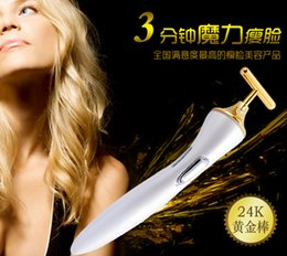 Wholesale Golden rice KD beauty k yellow gold bar Firming facial massager thin face ion bar to ascend