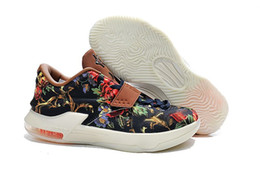 kd 7 floral for sale cheap