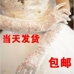 Wholesale 2015The new bride wedding gloves lace long section of Korean wedding dress white lace gloves sunscreen shipping accessories