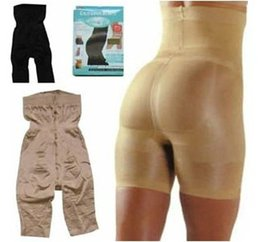Wholesale Factory Price California Beauty Slim Lift Extreme Body Shaper Body Shaping Garment slimming pants suit OPP PACKING