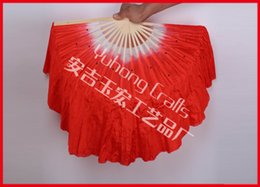 Wholesale Chinese dance tool imitated silk fabric with sequins ballet dance fan colors available