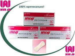 Wholesale 10 boxes zimeishu siliver ion pads gynecological pad sanitary napkin