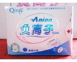 Wholesale Personal safety use sanitary napkin Winalite Lovemoon Qiray Anion Sanitary napkin For Day Use Sanitary towels