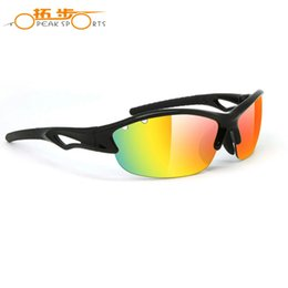 sports sunglasses online  Topeak Sports Sunglasses Online