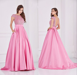 Ladies Beautiful Evening Gowns Online | Ladies Beautiful Evening ...