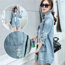 Ladies Long Denim Jacket