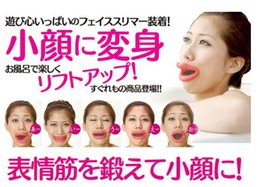 Wholesale Doyen Silicone Face Slimmer Face Exerciser Lip Trainer Oral Exerciser Exercise Mouthpiece Face Care kinds of expressions