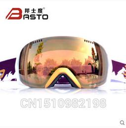 interchangeable ski goggles  Interchangeable Ski Goggles Online