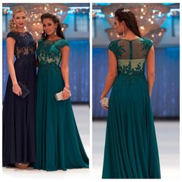 Dark Teal Prom Dresses Online | Dark Teal Prom Dresses for Sale