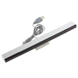 Проводная сенсорная панель с USB-кабелем для Nintendo Wii / Wii U EGS_813