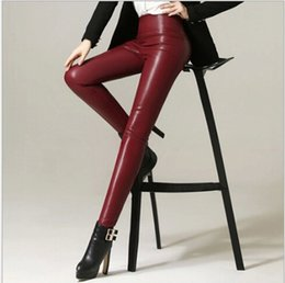 Wholesale 10 colors Fashion PU Faux Leather slim Leggings Stretch Material Ladies high waisted Tights skinny candy color leggings PU leather leggings
