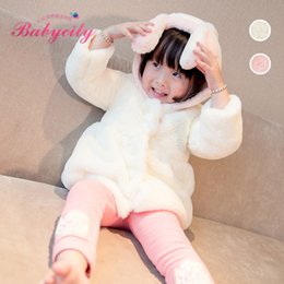 Wholesale Baby Girls Coats Hooded White Color Best Cotton Materials Good Looking Warm and Comfortable Designer Childrens Coats
