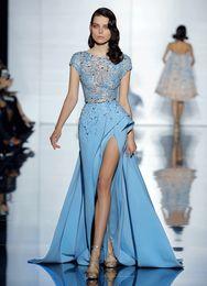 Wholesale Zuhair Murad Blue Luxury Stunning Beaded Scoop Floor length Short Sleeve Sheath Peplum Evening Dresses with Slit